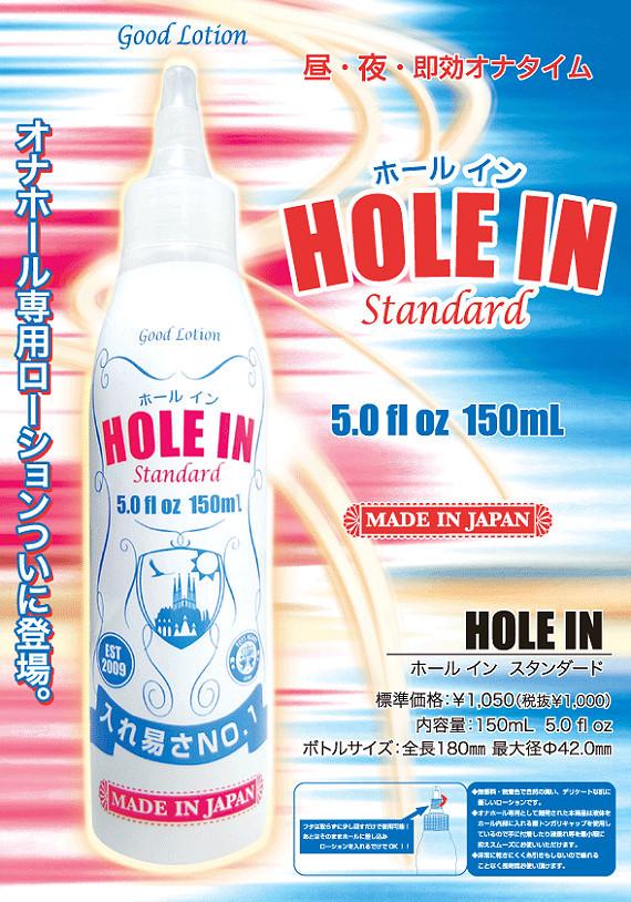 日本TH‧ ホールイン 穴專用潤滑液 ( 男性自慰器專用 )