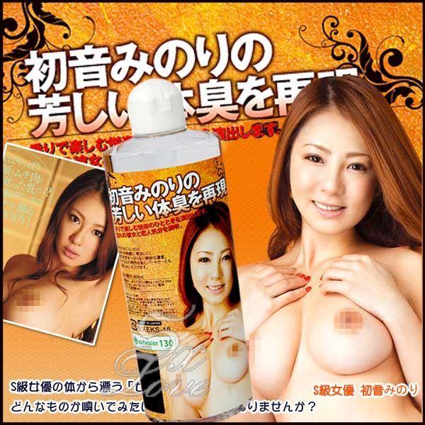 日本EXE‧S級女優初音體香極品液潤滑液-3D立體版 (300ml)