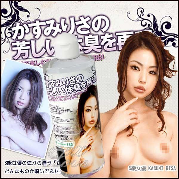 日本EXE‧S級女優霞理莎體香極品液潤滑液-3D立體版 (300ml)