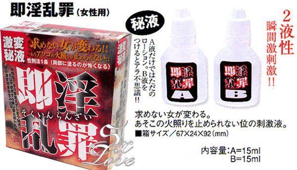情趣用品-日本NPG‧即淫亂罪(女性用秘液)