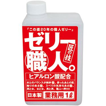 日本A-one‧ゼリー職人業務用潤滑液 1L (玻尿酸)