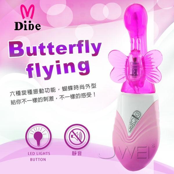 Dibe‧Butterfly flying 蝴蝶飛舞 6段變頻旋轉激震按摩棒(紫)