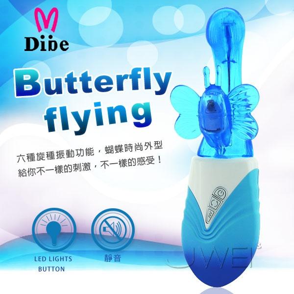 Dibe‧Butterfly flying 蝴蝶飛舞 6段變頻旋轉激震按摩棒(藍)