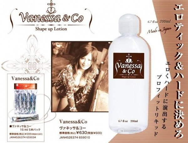 日本原裝進口 TH「雯妮莎潤滑液」300ml