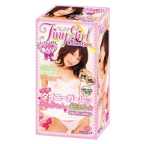 日本EXE*Tiny Girl Collection 杏里