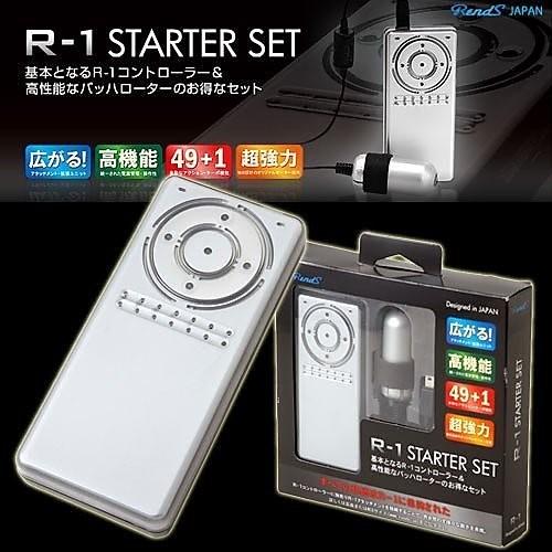 情趣用品-日本原裝進口RENDS-R1Starter Set( R1控制器 + 震蛋 ) 巴赫起動機裝置組套 R-1