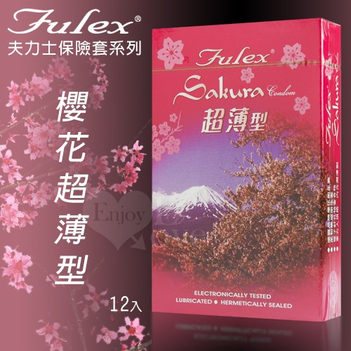 情趣用品-Fulex 夫力士‧櫻花超薄型保險套 12片裝