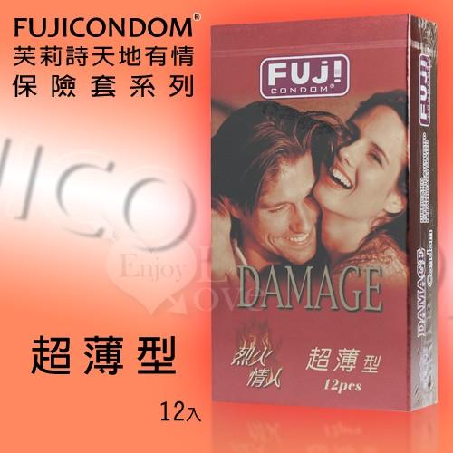 情趣用品-FUJI 芙莉詩‧烈火情人保險套 超薄型 12片裝