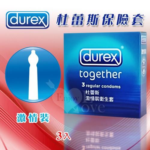 情趣用品-Durex 杜蕾斯激情裝保險套 3入裝