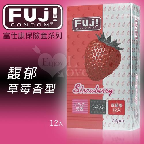 情趣用品-FUJICONDOM 富仕康‧馥郁草莓香型保險套 12片裝