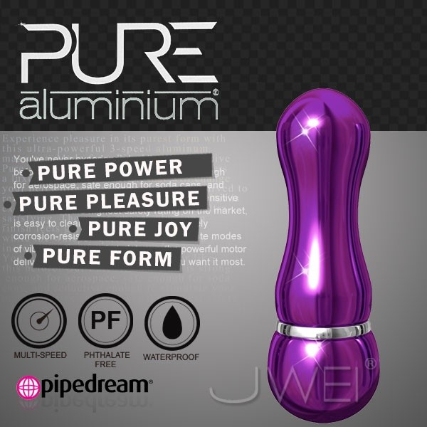 美國進口PIPEDREAM.PURE Aluminium鋁合金材質時尚精品按摩棒-S(紫)