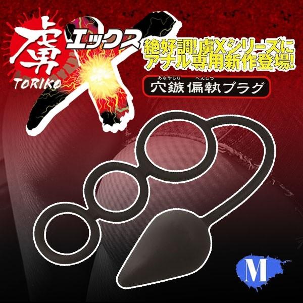 日本原裝進口NPG.屌環+肛塞 虜X-穴鏃偏執プラグ-M