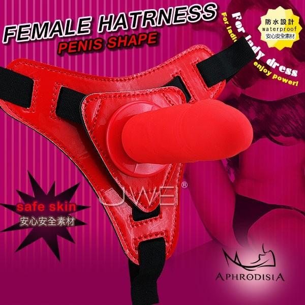 情趣用品-APHRODISIA.超柔細觸感美肌素材-女用穿載式按摩棒-老二型(紅色)