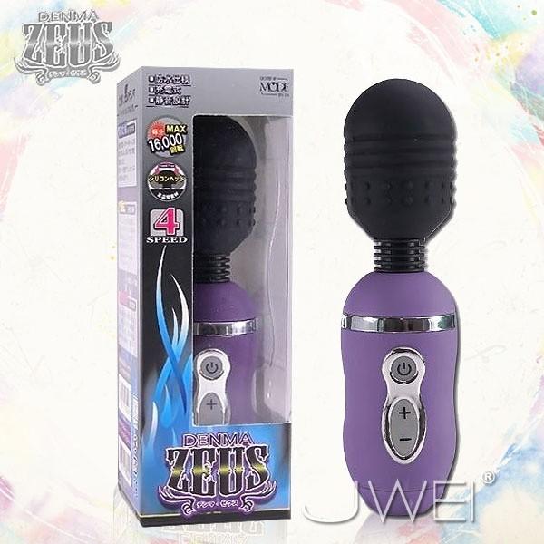 情趣用品-日本原裝進口.MODE- denma-ZEUS矛盾大對決按摩棒第二代-迷你型USB充電式(紫)