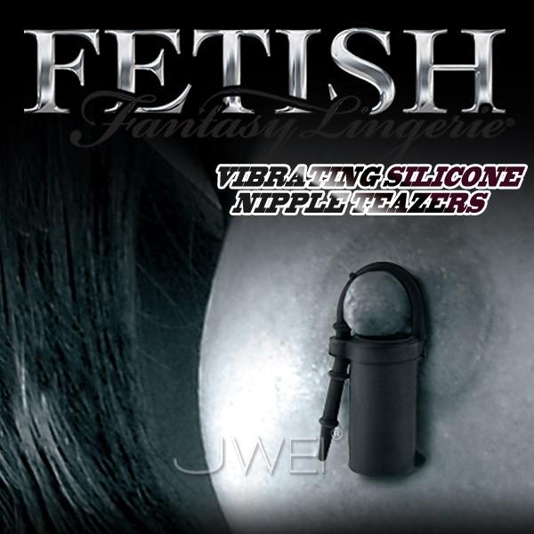 情趣用品-美國原裝進口PIPEDREAM.Fetish Fantasy系列-乳頭激震貼身剌激器-Nipple Teazers