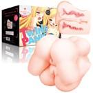 情趣用品-日本EXE*ツインズパニック雙人自愛套*贈120ml玻尿酸+Ag配合潤滑液+PC遊戲