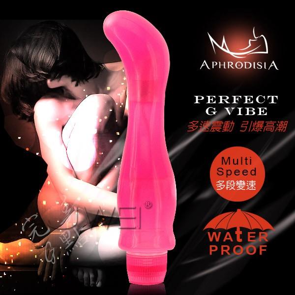 APHRODISIA.Perfect G Vibe 果凍軟膠曲線型G點按摩棒