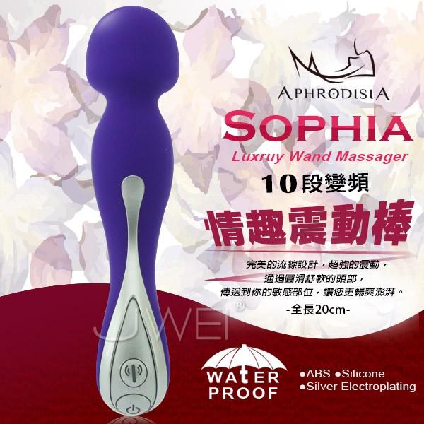 情趣用品-APHRODISIA.SOPHIA 10段變頻USB充電全矽膠防水AV女優按摩棒-藍(大)