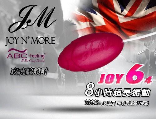 情趣用品-史上最強勁の跳蛋 英國ABC JOY N' MORE 卓色-玫瑰 100%防水靜音跳蛋