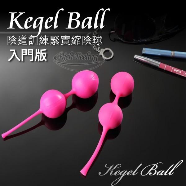 情趣用品-Kegel ball 訓練凱格爾聰明球-入門