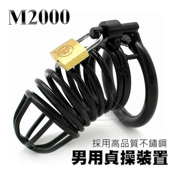 情趣用品-男用貞操裝置不銹鋼 黑色M2000