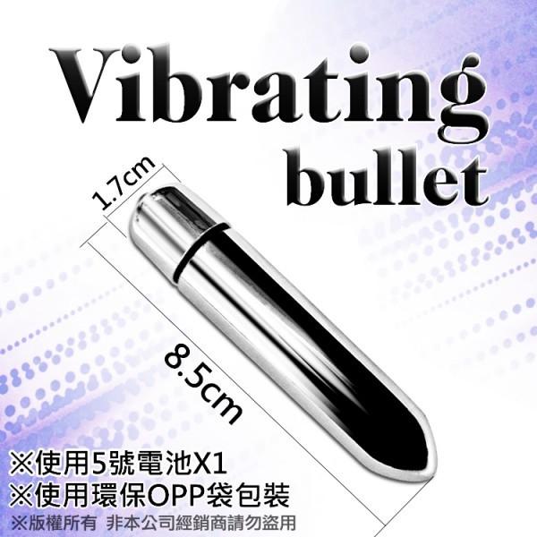 情趣用品-Vibrating bullet 子彈震動器