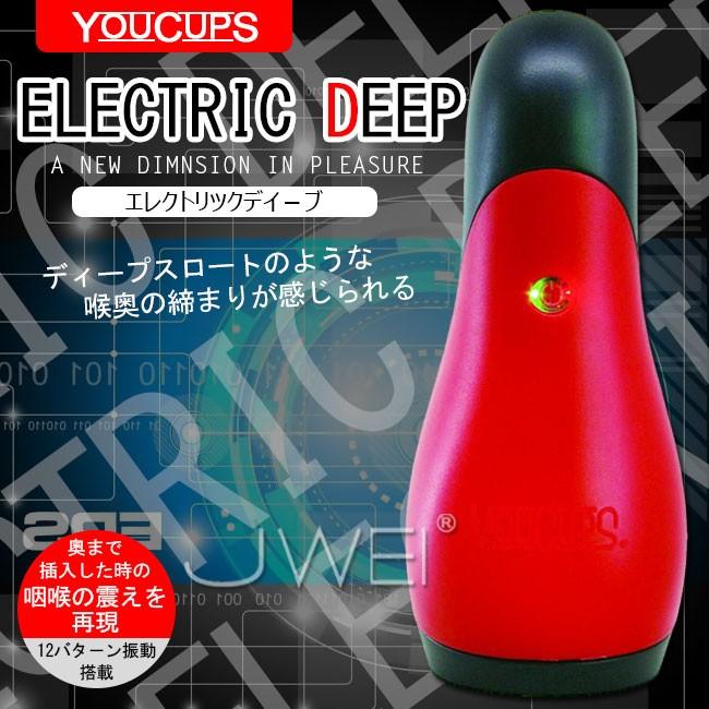 情趣用品-日本原裝進口YOUCUPS ELECTRIC DEEP 充電式電動口交自慰器