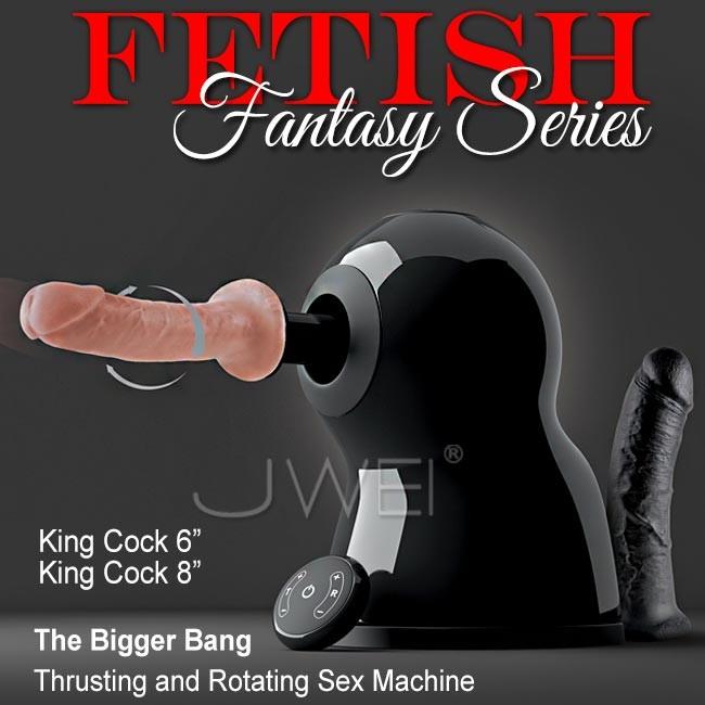 情趣用品-美國原裝進口PIPEDREAM.Fantasy Series系列 The Bigger Bang Sex Machine 石破天驚伸縮旋轉自慰性愛機