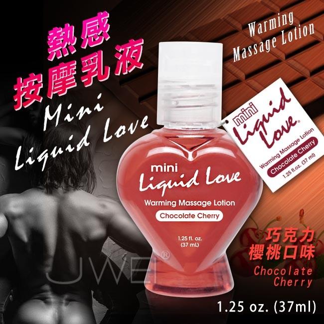情趣用品-美國原裝進口PIPEDREAM.Mini Liquid Love 熱感按摩潤滑油-Chocolate Cherry巧克力櫻桃(37ml)