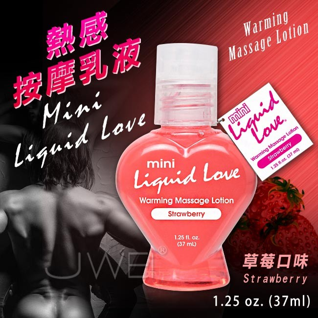 情趣用品-美國原裝進口PIPEDREAM.Mini Liquid Love 熱感按摩潤滑油-Strawberry草莓(37ml)