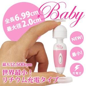 情趣用品-第六代!日本原裝進口Fairy 小妖精-充電兩段式吊飾棒 (附充電線)