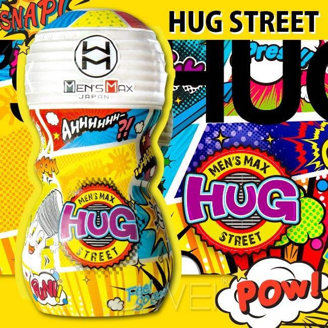 情趣用品-日本原裝進口MENS MAX .HUG STREET 不對稱通道自慰杯