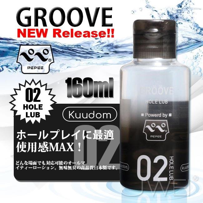 情趣用品-日本原裝進口NPG.GROOVE 02 ホールルブ潤滑液-160ml