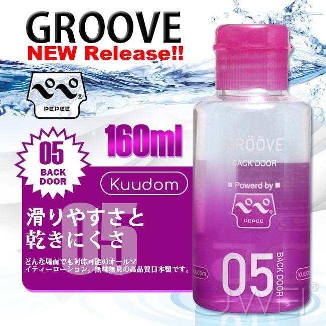 情趣用品-日本原裝進口NPG.GROOVE 05 バックドア潤滑液-160ml