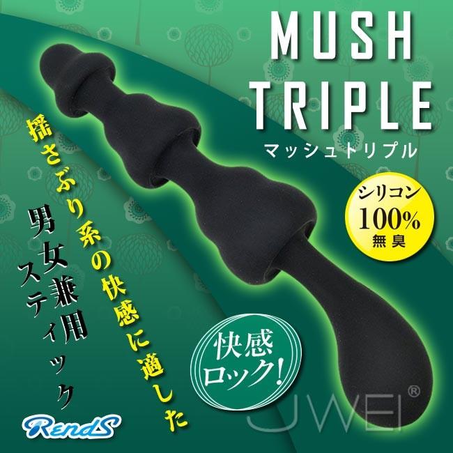 情趣用品-日本原裝進口A-ONE.MUSH TRIPLE 後庭蘑菇3連擊 超柔矽膠按摩棒