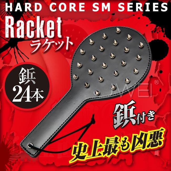 情趣用品-日本原裝進口A-ONE.鋲付きスパンキングラケット 鉚釘入の史上最兇惡SM圓形皮拍