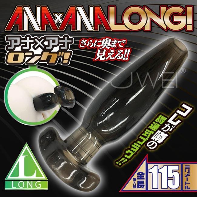情趣用品-日本原裝進口A-ONE.ANA×ANA LONG 摟空式後庭肛塞