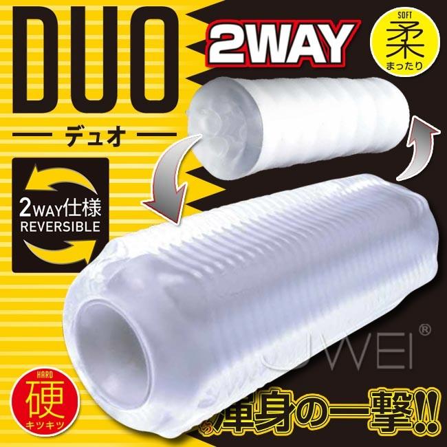 情趣用品-日本原裝進口A-ONE.DUO 雙重素材內外軟硬不同雙面可用自慰器