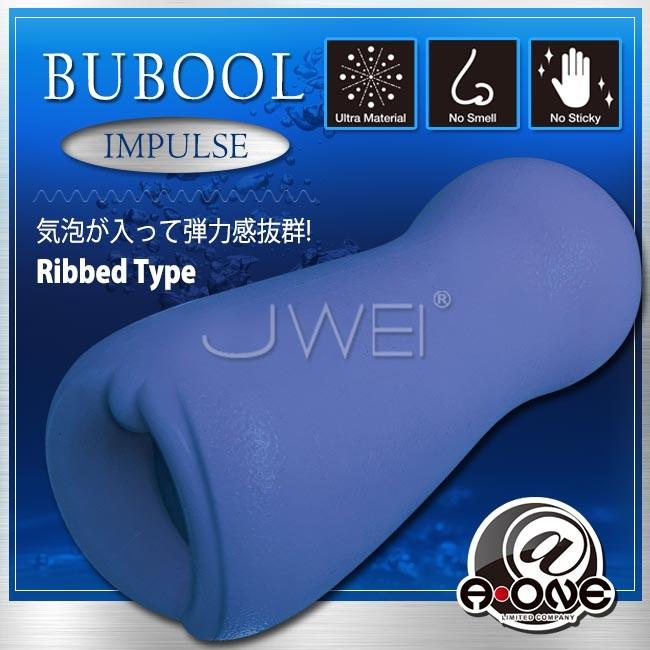 情趣用品-日本原裝進口A-ONE.BUBOOL IMPULSE 發泡素材4階段通道自慰器