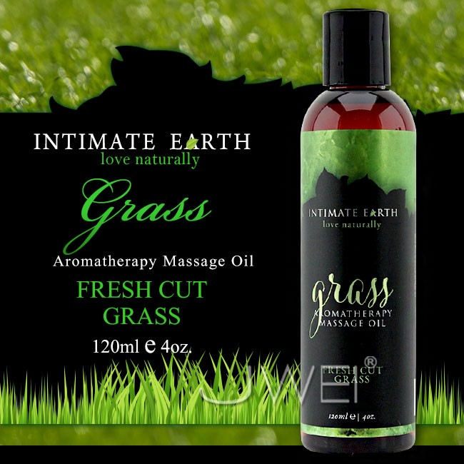 情趣用品-美國Intimate-Earth.Grass 芳香按摩油-青青牧草(120ml)