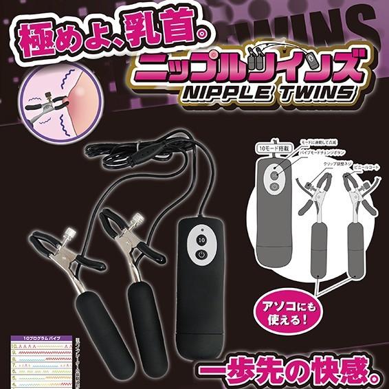 情趣用品-日本原裝進口TH.G-Mode ROTOR Type-R Nipple Clamps 高機能靜音震動乳夾跳蛋