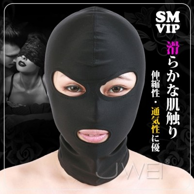 情趣用品-日本原裝進口A-ONE.SM VIP 男女通用黑色露眼+嘴 彈性透氣型頭罩