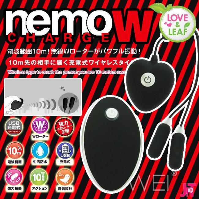 情趣用品-日本原裝進口JAPAN TOYZ‧Love&Leaf- nemo-W USB磁吸充電式遙控雙細微跳蛋(黑)