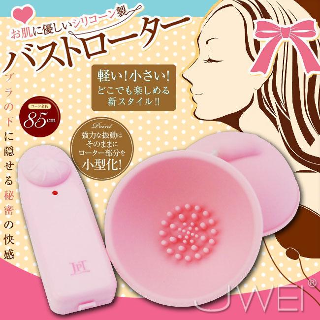 情趣用品-日本原裝進口JAPAN TOYZ‧軟Q觸手 乳首剌激震動器