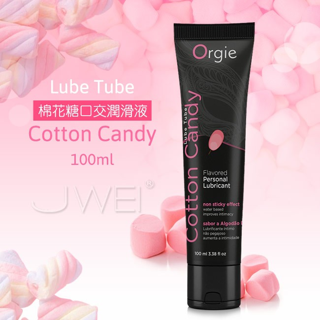 情趣用品-葡萄牙Orgie.Lube Tube Cotton Candy 棉花糖口交潤滑液-100ml