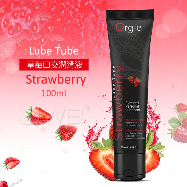 情趣用品-葡萄牙Orgie.Lube Tube Strawberry 草莓口交潤滑液-100ml