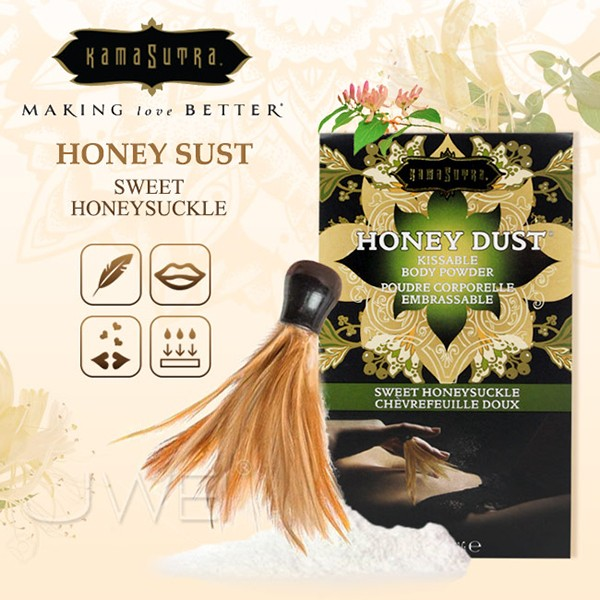 美國KAMA SUTRA.香塵媚粉HONEY DUST-香甜山銀花金方(28g)