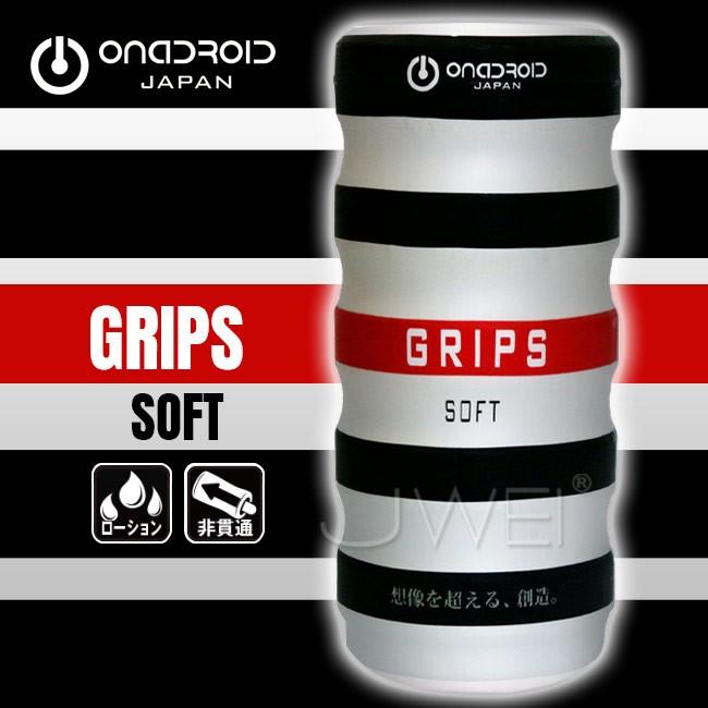 情趣用品-日本原裝進口A-ONE.オナドロイドGRIPS 細緻波型通道易握飛機杯-SOFT