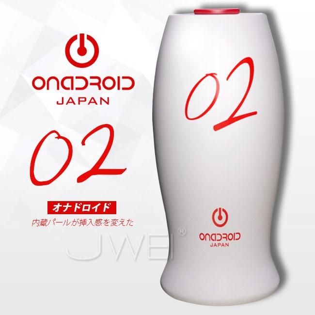 情趣用品-日本原裝進口A-ONE.オナドロイド 02 逼真滾珠疣點通道真空飛機杯