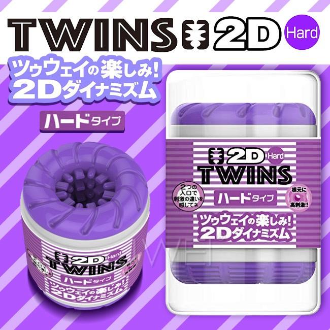 情趣用品-日本原裝進口NPG.TWINS 2D 雙向可入貫通式自慰器-Hard